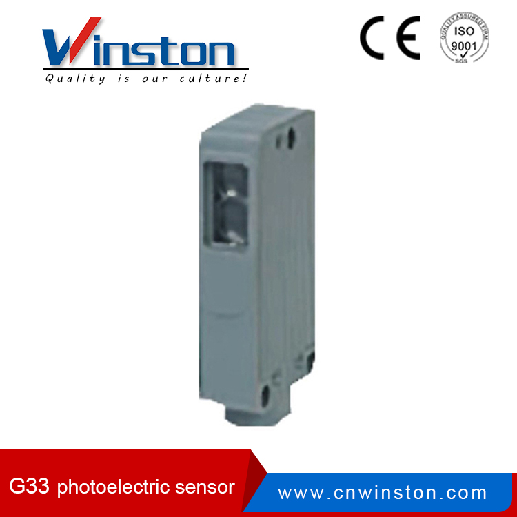 G33 electric dc 12v photoelectric sensor switch