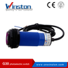 G30 through beam type photoelectric switch sensor with CE